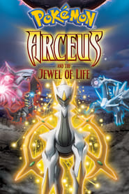 Streaming sources for Pokmon Arceus and the Jewel of Life