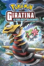Streaming sources for Pokmon Giratina and the Sky Warrior