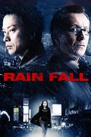 Streaming sources for Rain Fall