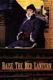 Streaming sources for Raise the Red Lantern