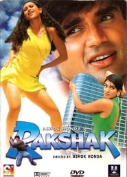 Streaming sources for Rakshak