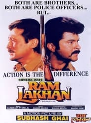 Streaming sources for Ram Lakhan
