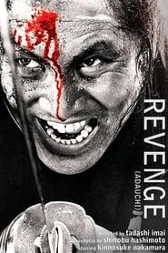 Streaming sources for Revenge