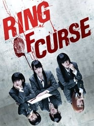 Streaming sources for Ring of Curse