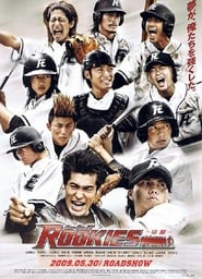Streaming sources for Rookies the Movie Graduation