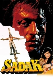 Streaming sources for Sadak