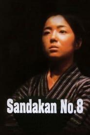 Streaming sources for Sandakan No 8