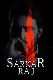 Streaming sources for Sarkar Raj