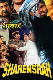 Streaming sources for Shahenshah