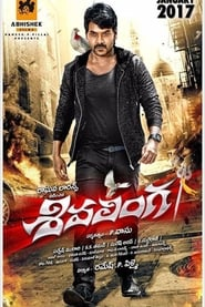 Streaming sources for Shivalinga