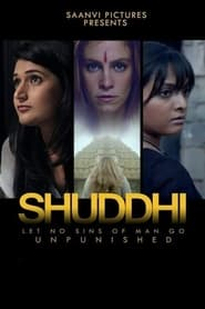 Streaming sources for Shuddhi
