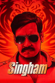 Streaming sources for Singham