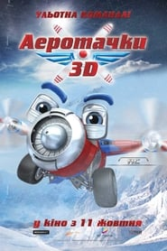 Streaming sources for Sky Force 3D
