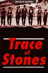 Streaming sources for Trace of Stones