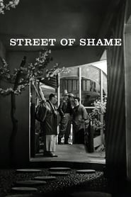 Streaming sources for Street of Shame