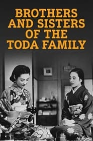 Streaming sources for Brothers and Sisters of the Toda Family
