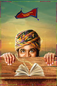 Streaming sources for The Extraordinary Journey of the Fakir