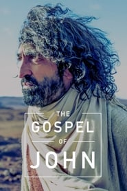 Streaming sources for The Gospel of John