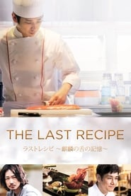 Streaming sources for The Last Recipe