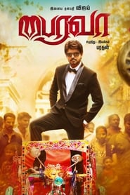 Streaming sources for Bairavaa