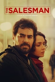 Streaming sources for The Salesman