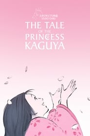 Streaming sources for The Tale of the Princess Kaguya