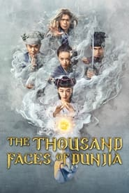Streaming sources for The Thousand Faces of Dunjia