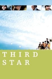 Streaming sources for Third Star