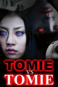 Streaming sources for Tomie vs Tomie