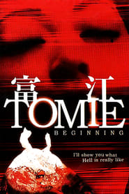 Streaming sources for Tomie Beginning