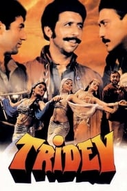 Streaming sources for Tridev