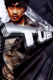 Streaming sources for Tube