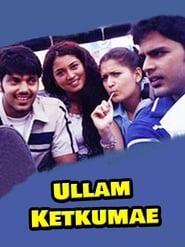 Streaming sources for Ullam Ketkumae