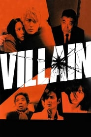 Streaming sources for Villain
