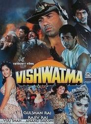 Streaming sources for Vishwatma
