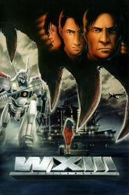 Streaming sources for WXIII Patlabor The Movie 3