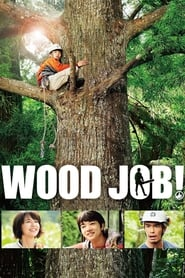 Streaming sources for Wood Job