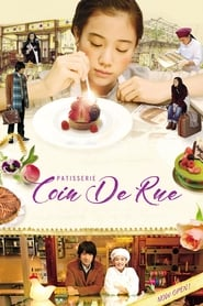 Streaming sources for Patisserie Coin De Rue