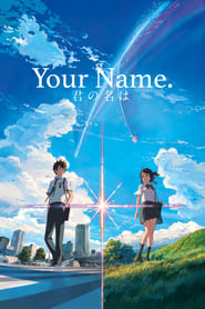 Streaming sources for Your Name