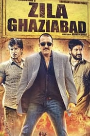 Streaming sources for Zila Ghaziabad