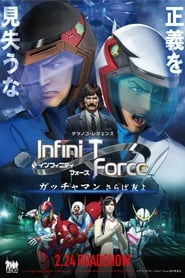 Streaming sources for InfiniT Force the Movie Farewell Gatchaman My Friend