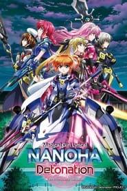 Streaming sources for Magical Girl Lyrical Nanoha Detonation