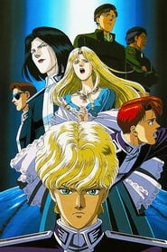 Streaming sources for Legend of the Galactic Heroes Golden Wings
