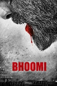 Streaming sources for Bhoomi