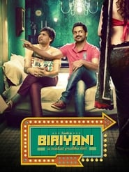 Streaming sources for Biriyani