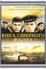 Streaming sources for Sea Cadet of Northern Fleet