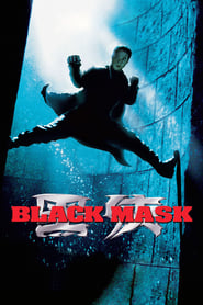 Streaming sources for Black Mask