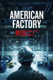 Streaming sources for American Factory