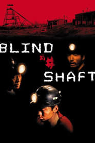 Streaming sources for Blind Shaft