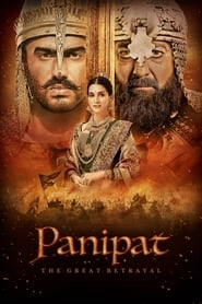 Streaming sources for Panipat